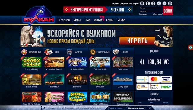 Бонус казино ик вулкан apb онлайн игры в слоты прыгающий джек